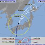 現在の台風10号